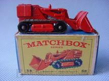 1. Brinquedos antigos - Matchbox - Excavator estreira verde