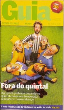 Brinquedo antigo Reportagem Caderno Guia do Jornal O Estado de São Paulo Agosto de 2007